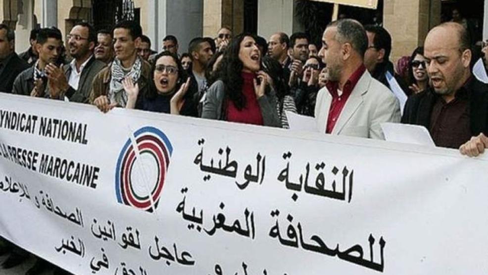 """""""النقابة الوطنية للصحافة"""" تطالب بتقديم الصحافيين في عملية التلقيح"""