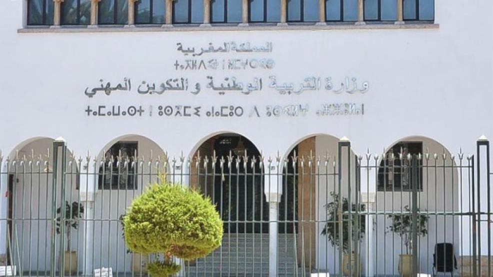 أمزازي يسلم مفاتيح وزارة التربية الوطنية إلى بنموسى