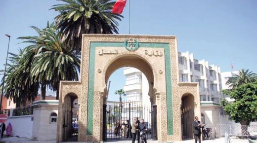 وزارة العدل تخرج عن صمتها بخصوص صفقات بالملايير مثيرة للجدل