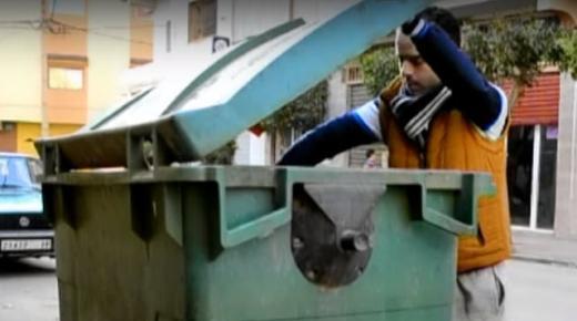 فيلم توعوي حول النظافة بالعروي