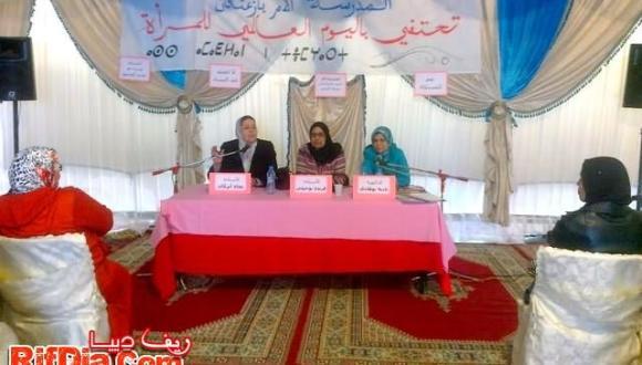 مدرسة الأم بأزغنغان تحتفل باليوم العالمي للمرأة