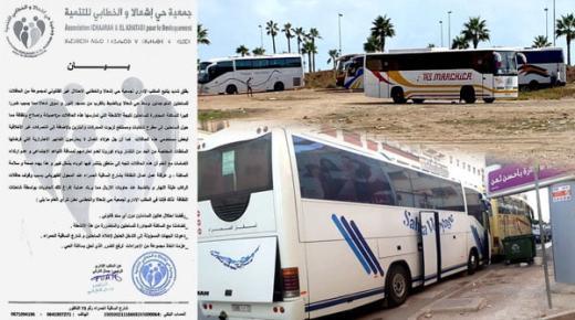 الناظور: جمعية تراسل العامل حول تحويل ساحتين بحي شعالة وشارع الساقية الحمراء لموقف غير قانوني للحافلات