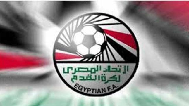 إلغاء مباريات الدوري المصري في الموسم الحالي