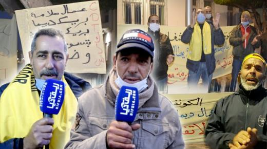 """عمال شركة آجور سلامة """"ديمابريك"""" يعتصمون أمام عمالة الناظور احتجاجا على توقيفهم بدون صرف رواتبهم لسنتين (روبورتاج)"""