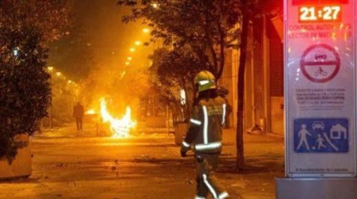 إحتجاجات دامية في إسبانيا بسبب تدابير الحجر