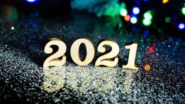 عام 2021 سيكون أقصر من المعتاد
