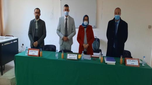 الطالب محمد بلوقي ينال دبلوم الماستر في الحقوق بكلية العلوم القانونية بوجدة (+صور)