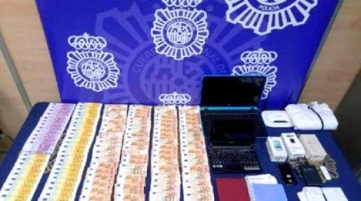 إسبانيا.. تفكيك شبكة إجرامية ضمنها فتاة يتزعمها مغربي تنشط في النصب والاحتيال عبر الإنترنت