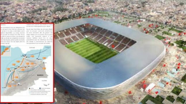 مونديال 2026: بطاقة تقنية عن الناظور كما جائت في ملف الترشح المغربي