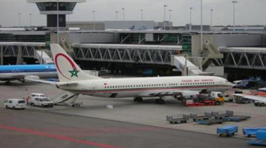"""ريفيو أوروبا يطلقون حملة """"خليها ترتاح"""" ضد غلاء أسعار تذاكر طائرات الخطوط الجوية المغربية"""