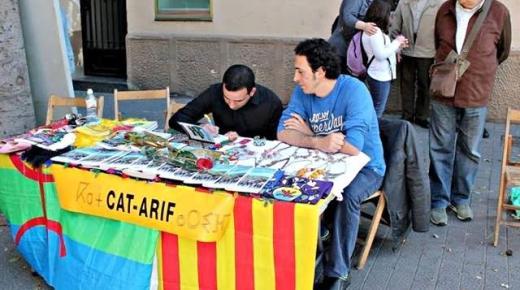 """حفل توقيع كتاب فكري الأزراق بمناسبة يوم الكتاب والورد """"سانت جورذي"""" ببرشلونة"""