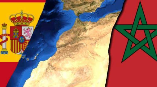"""بشرى سارة للمغاربة.. إسبانيا تفتح الحدود في وجه المغاربة بدون """"فيزا"""""""