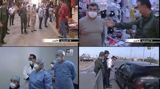 شاهد تقرير القناة الثانية حول الإجراءات الجديدة بالناظور