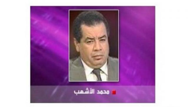 الصحفي المغربي محمد الأشهب في ذمة الله