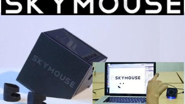هل من الممكن الاستغناء عن فأرة الكمبيوتر؟