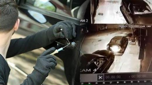 فيديو: عصابة تحاول سرقة سيارة بطريقة هوليودية ببني انصار
