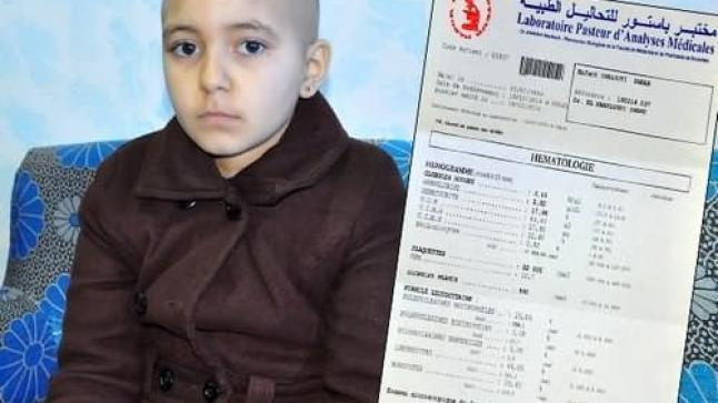 فيديو: صباح شلوطي طفلة من مدينة العروي مصابة بمرض السرطان تناشد ذوي القلوب الرحيمة