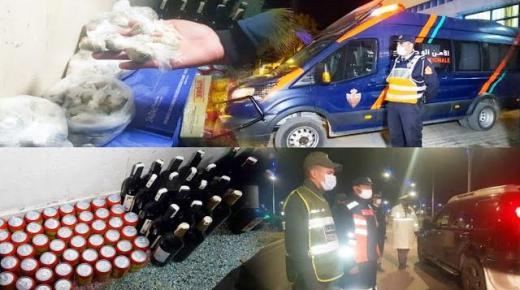 ليلة رأس السنة بالناظور.. استنفار منقطع النظير ، سدود أمنية، آليات خاصة ومحجوزات (روبورطاج فيديو وصور)