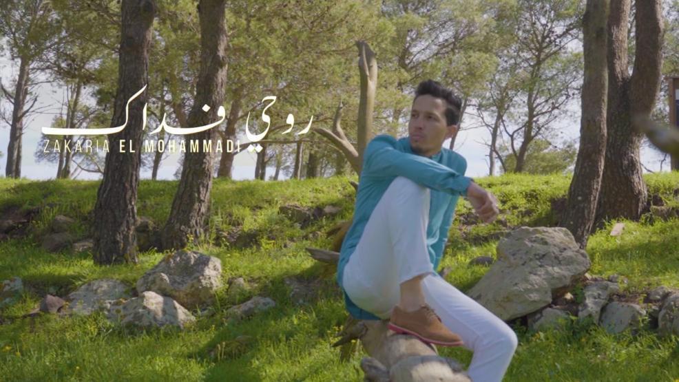 """الفنان الصاعد زكريا المحمادي يغني"""" روحي فداك (+فيديو)"""