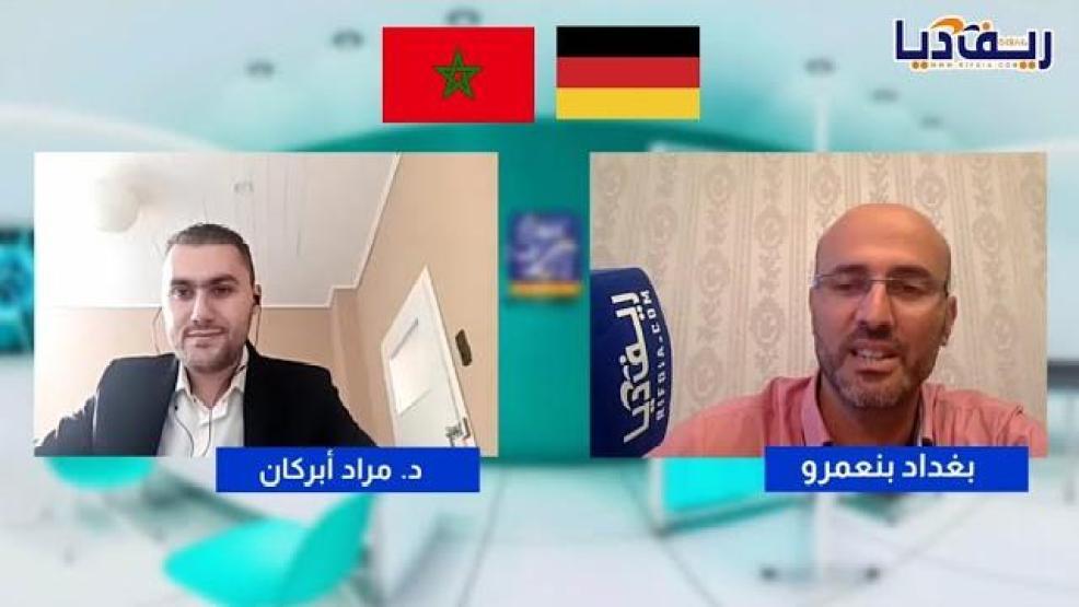 ابن الناظور الدكتور مراد ابركان يحكي عن تجربته في دراسة الطب بالمغرب والتخصص بألمانيا (فيديو)