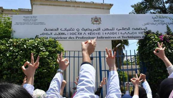 وزارة الصحة تؤجل مباراة الولوج إلى معاهد التمريض وتقنيي الصحة