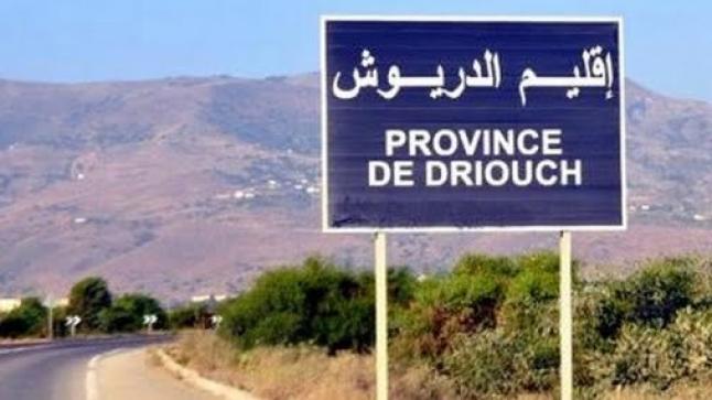 الداخلية تعيد رسم الحدود الترابية لجماعات بإقليم الدريوش
