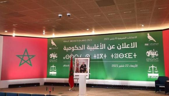 رسميا: ثلاث أحزاب تقود الحكومة المغربية (التفاصيل)
