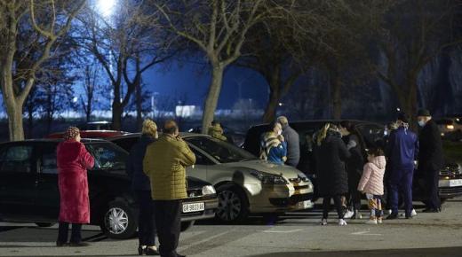 من جديد..زلزال بقوة 4.3 درجات يهز غرناطة ويخرج الناس للشارع