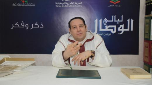 الدكتور منير القادري.. الأمة في حاجة الى الضمير الحي الصادق