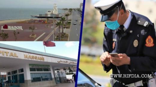 عاجل.. السلطات تقرر عودة تشديد اجراءات حالة الطوارئ بإقليم الناظور