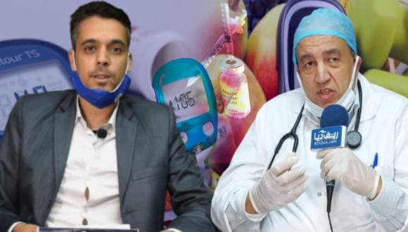 ريف ديا تحاور أشهر دكتور داء السكري و الغدد بالناظور (شاهد الحلقة1)