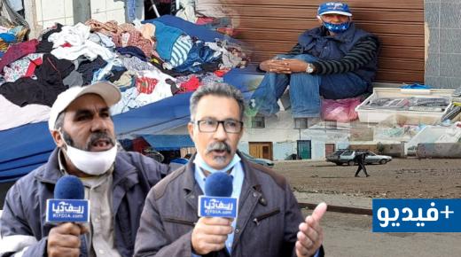 """(+فيديو): مؤثر.. تشريد تجار سوق """"جوطية"""" بني أنصار و umt تدخل على الخط"""