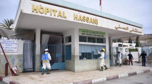 المغرب يسجل 1510 إصابة جديدة بكورونا و29 حالة وفاة خلال 24 ساعة