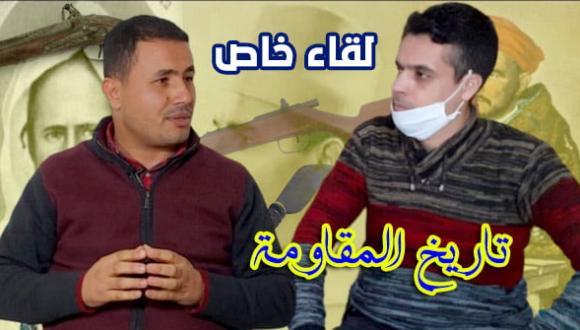 لقاء خاص مع ممثل المندوبية السامية للمقاومة بالناظور والدريوش (فيديو)