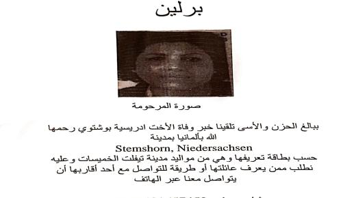 نداء لمن تعرف على هذه المواطنة المغربية المتوفاة بألمانيا (+صورة)