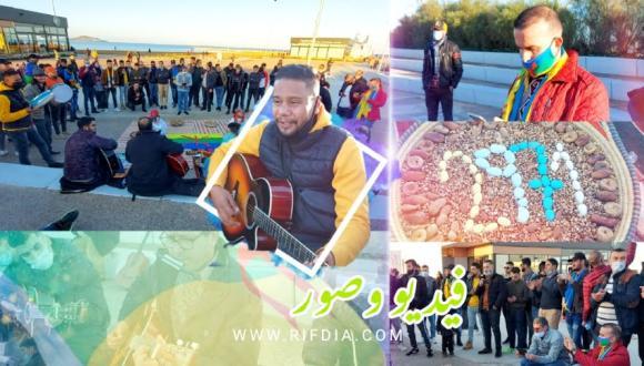 شاهد .. هكذا احتفل شباب الناظور بالسنة الأمازيغية الجديدة 2971 في زمن كورونا بكورنيش مارتشيكا (فيديو وصور)