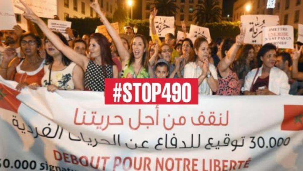 """العلاقات الرضائية بالمغرب.. حملة لإلغاء """"الفصل 490 من القانون الجنائي"""""""