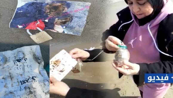 """(+فيديو): """"ريف ديـا"""" تكشف أمام الكاميرا حرزا سحريا شيطانيا تم حبكه ضد ضحايا بشاطئ """"ميامي"""" بني انصار"""