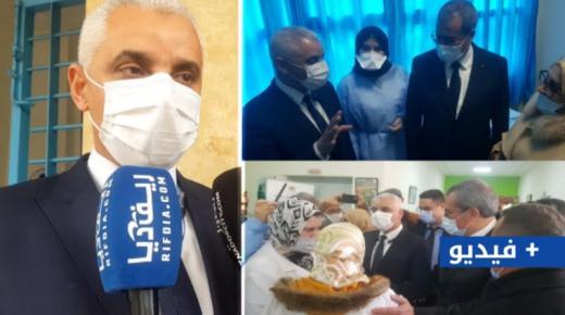 وزير الصحة بالمركز الصحي المسجد بالناظور و هذا ما صرح به.. (فيديو وصور)
