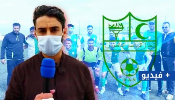 """فريق الهلال الرياضي الناظوري يرسل ضيفه """"تادارت"""" بنتيجة ثقيلة و هذا ما صرح به الرئيس المؤقت"""