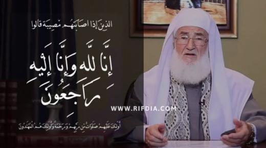 """ألف عشرات الكتب.. وفاة العلامة محمد علي الصابوني صاحب """"صفوة التفاسير"""""""