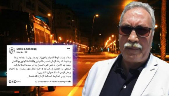 """هل تراجع رئيس جماعة """"لوطا"""" عن عزمه مخالفة حظر التجول الليلي في رمضان؟ – تفاصيل"""