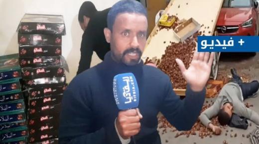 صاحب التمور المُصادرة بالناظور يخرج برد ناري حول قصة فسادها (شاهد الفيديو)