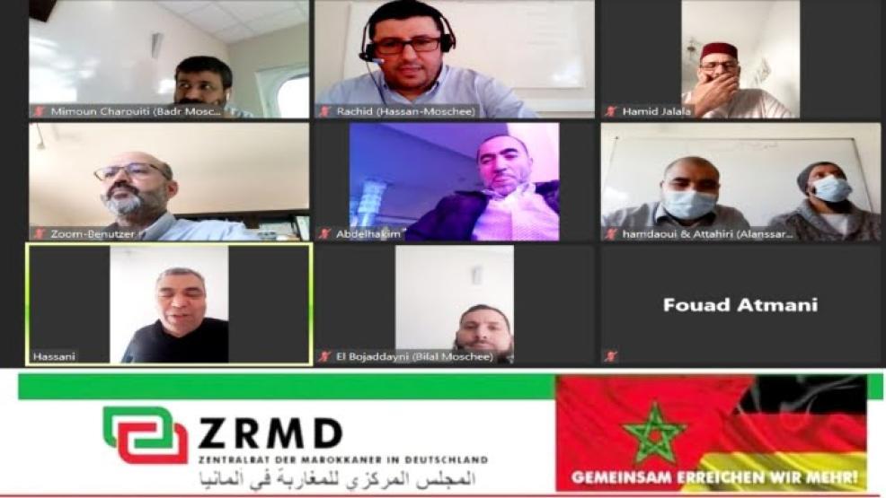 تأسيس فرع المجلس المركزي للمغاربة في المانيا بولاية هيسن