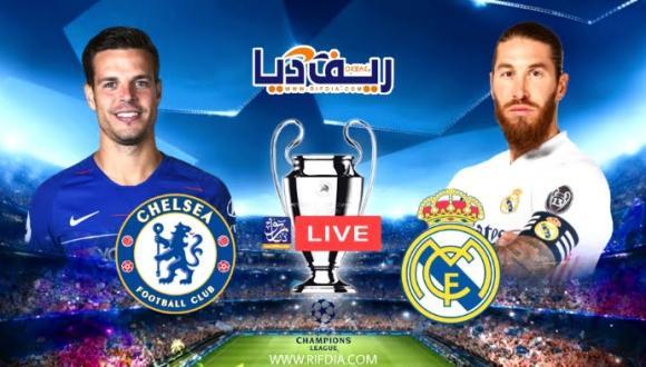 بث مباشر | شاهد مباراة ريال مدريد وتشيلسي في نصف نهائي دوري أبطال أوروبا