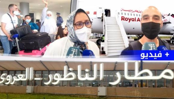 روبورتاج: المديرة العامة للمطارات تُشرف على افتتاح مطار الناظور العروي في حلته الجديدة