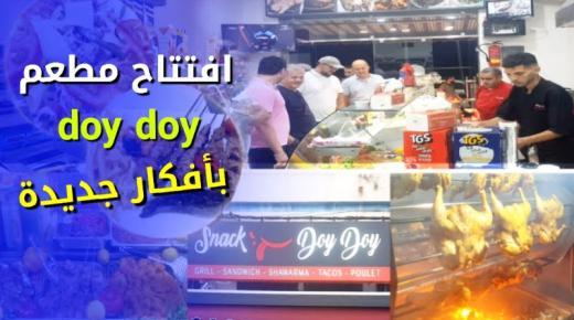 """بأفكار جديدة.. مطعم """"دوي دوي"""" يفتتح أبوابه وسط الناظور وأزغنغان (فيديو وصور)"""