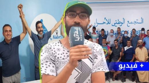 عامل نظافة بالناظور يرد بقوة على زملائه الملتحقين بحزب التجمع الوطني للأحرار (فيديو)