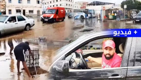 أمطار الخير تفضح هشاشة البنية التحتية الكارثية وسط الناظور