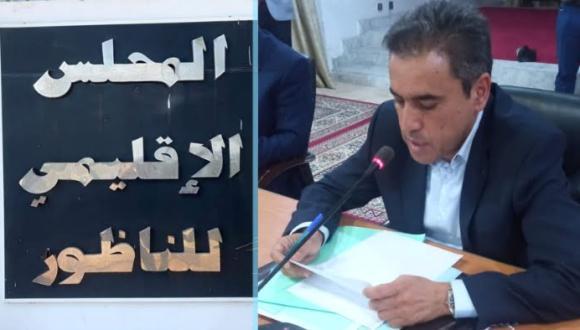 رسميا: الرحموني رئيسا لمجلس اقليم الناظور (+التشكيلة)